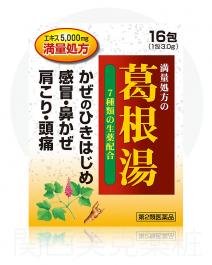 北日本製藥 葛根湯精華顆粒 16包