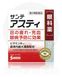參天製藥 眼藥水 15ml