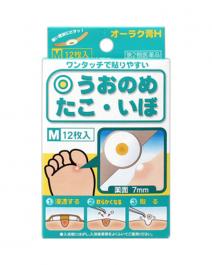 共力藥品 雞眼貼片M 12片