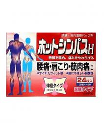 Takamitsu 溫感鎮痛消炎 貼布 24片