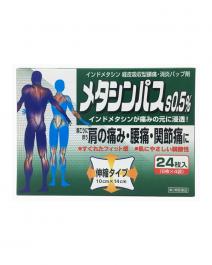 Takamitsu S0.5痠痛 貼布 24片