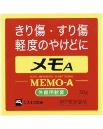 SS製藥 MEMO-A 外傷用 軟膏 30g