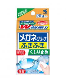 小林製藥 防霧去汙雙效眼鏡鏡片擦拭布 20包