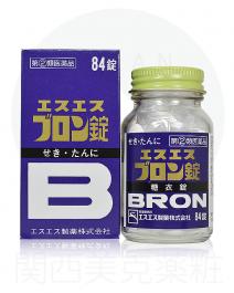 SS製藥 BRON 止咳化痰錠 84錠