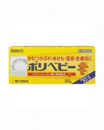 佐藤製藥 嬰兒 濕疹皮膚炎藥膏 50g