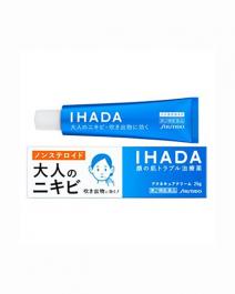資生堂藥品 IHADA ACNE CURE乳膏 26g