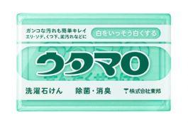 Utamaro soap 133g