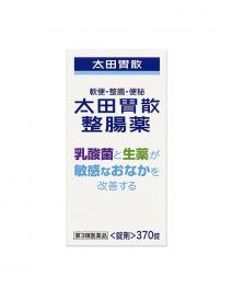 太田胃散 整腸藥 370錠