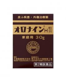 大塚製藥 Oronine H 軟膏 30g