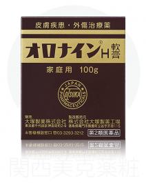 大塚製藥 Oronine H 軟膏 100g