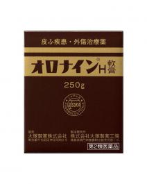 大塚製藥 Oronine H 軟膏 250g