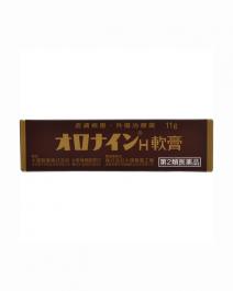 大塚製藥 Oronine H軟膏 11g