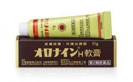 Oronine Otsuka H ointment 11g