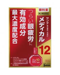 参天製藥 Medical 12 眼藥水 12ml