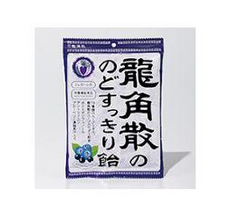 Ryukakusan 's throat refreshing candy cassis and blueberry 75g