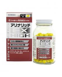 米田藥品 EX維他命止痛藥 270錠