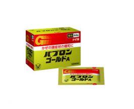 Pabron Publon Gold A <fine particles> 44 packets