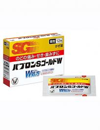 大正製藥 百保能S Gold W微粒 12包