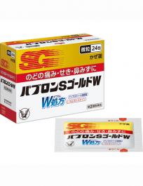 大正製藥 百保能 S Gold W 微粒 24包