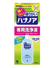 小林製藥 鼻腔專用洗淨液 500ml