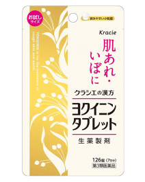 Kracie 薏仁美白錠 126錠