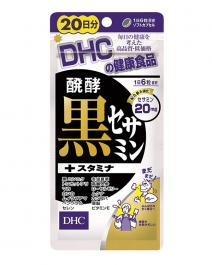 DHC 發酵黑芝麻素 20日分