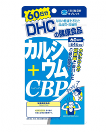 DHC 鈣+CBP 60日分