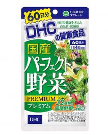DHC 國產完美蔬菜 60日分