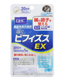 DHC 比菲德氏菌EX 20日分