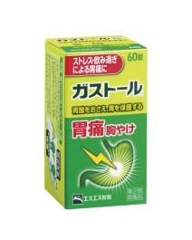 SS製藥 抑制胃酸錠 60錠