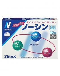 ARAX Norshin 腦新舒痛粉 40包