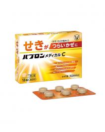 大正製藥 百保能 Medical C 18錠