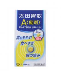 太田胃散A 錠劑 120錠