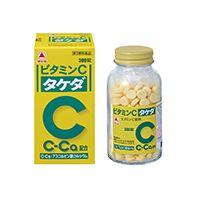 Takeda Vitamin C 300 tablets