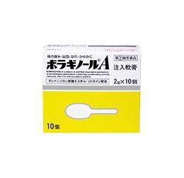 Borraginol Boraginol A injection ointment 2gX30 pieces