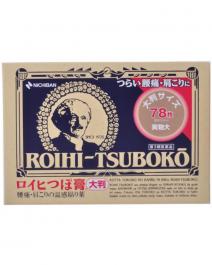 Nichiban ROIHI-TSUBOKO 温感膏藥貼 加大78片