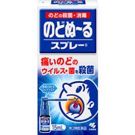 Kobayashi Nodonuru spray 15ml