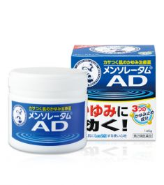 Rohto Mentholatum AD cream di 145g