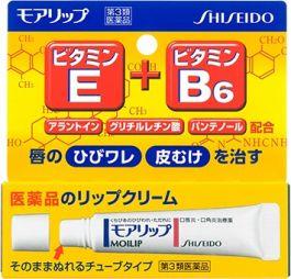 Shiseido Pharmaceutical medical lip<More lipA> 8g