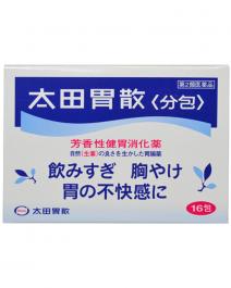 太田胃散 分包 16包