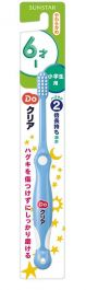 Do Clear Doclear child toothbrush for elementary school students
