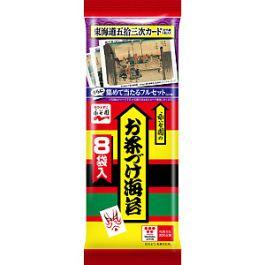 Nagatanien Ochazuke nori 8P