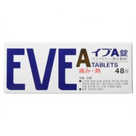 Eve 49243710 body tension/pain relief remedy