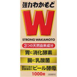 強力 WAKAMOTO 若元錠 1000錠