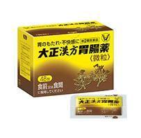 Taisho Pharmaceutical Taisho Kampo Gastrointestinal 48caps