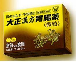 Taisho Pharmaceutical Taisho Kampo Gastrointestinal 12caps