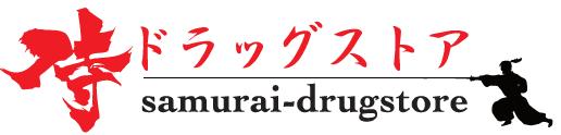 SAMURAI_DRUGSTORE