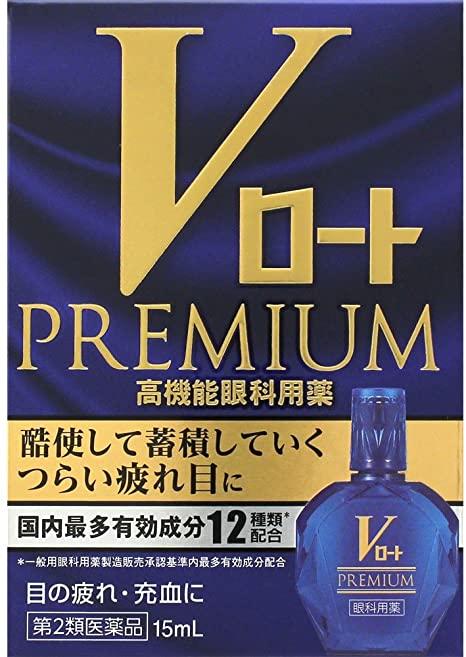 """V Rohto Premium"""""""